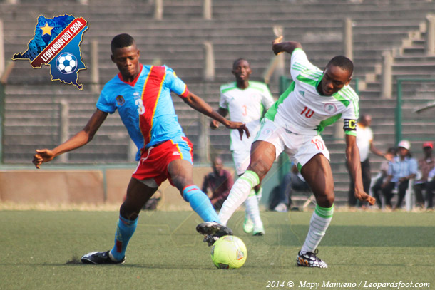 Eliminatoires CAN U17 : Nigeria vs RDC : 4-0