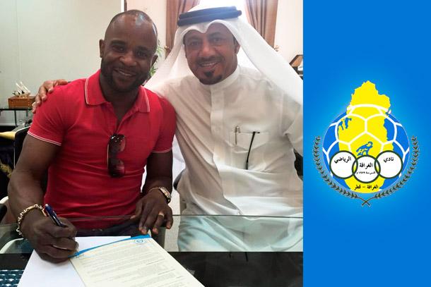 Qatar : Alain Kaluyituka à Al-Gharafa pour 3 ans