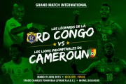 RDC vs Cameroun : le point sur la billeterie