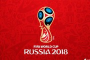 CM 2018 : Tout savoir sur le match Tunisie vs RD Congo
