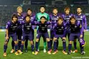 CM Clubs : Mazembe affrontera Hiroshima en quarts