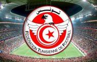 TUNISIE vs RDC : Information sur la vente des billets