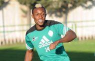 CAF-CDC : LEMA réagit face au tirage qui l'opposera à son ancien club