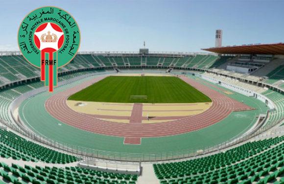 La CAN U17 du 13 au 31 mars au Maroc